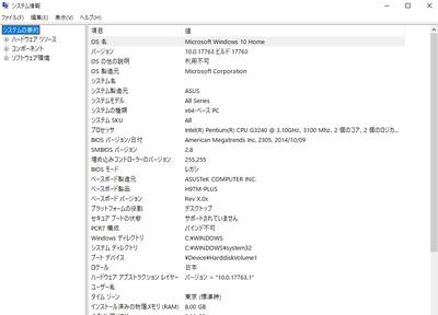 Msinfo32_001